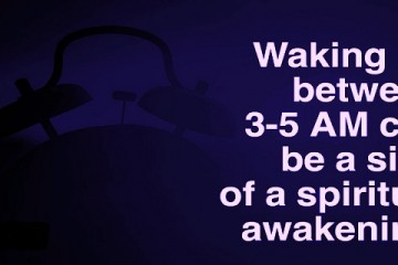 WAKE-UP-NIGHT